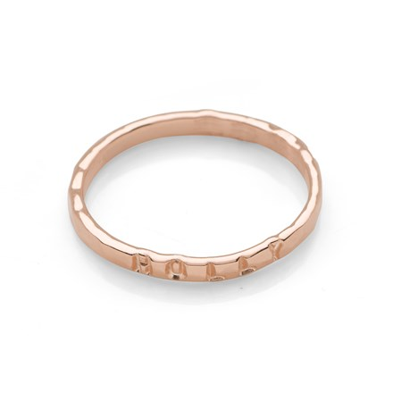 Personalised Hammered Ring (Rose Gold)
